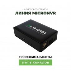 Линия MicroNVR