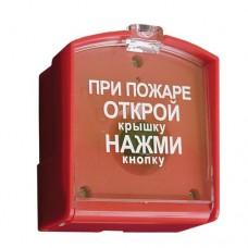 ИПР-Р извещатель пожарный радиоканальный RIPR1